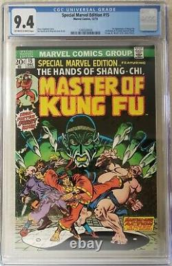 SPECIAL MARVEL EDITION #15 1st Appearance Of SHANG CHI CGC 9.4 OW to White Pages